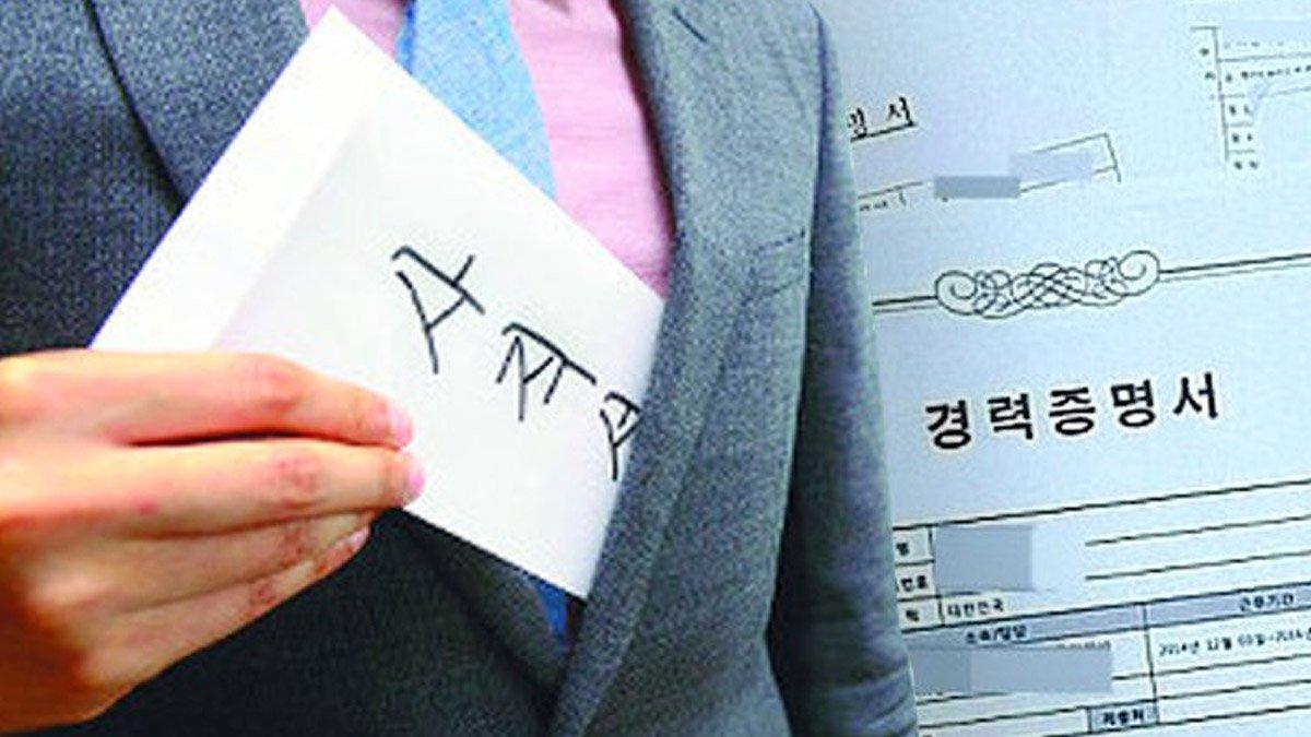 """""""신의 직장인데…"""" 2030 직원들이 한국은행 퇴사하는 이유"""